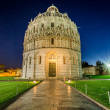 Baptistery in Pisa at night — Stock Photo #51408167
