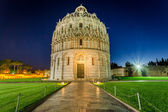 Baptistery in Pisa at night — Stock Photo