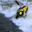 Kayak — Stock Photo #13527661