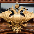 Stock Photo: Double headed eagle