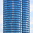 Royalty-Free Stock Photo: Skyscraper detail