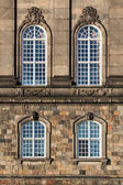 Four windows of Christiansborg — Stock Photo