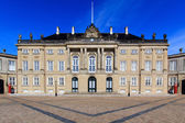 Amalienborg Palace — Stock Photo