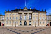Pałac amalienborg — Zdjęcie stockowe