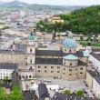 Stock Photo: Salzburg dome