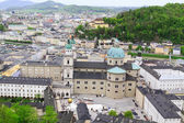 Salzburg dome — Stock Photo