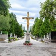 Golden Jesus figure on a cross in Zagreb — Stock Photo