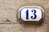 House number 13 — Stockfoto