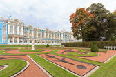 St. Catherine Palace and park — Stock Photo