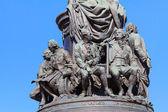 Monument to Catherine II — Stock Photo
