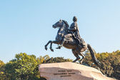 Bronze horseman in St. Petersburg — Stock Photo