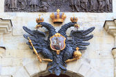 Russian double headed eagle — Stock Photo