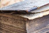 Antique closed book — Stock Photo