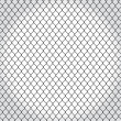 Stock Photo: Wired fence
