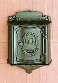 Metal mail box — Stock Photo