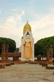 Wat Phar Sri Rattana Mahathat Temple — Stock Photo