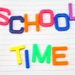 Stock Photo: School time in toy letters