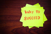Way to succeed — Stock Photo