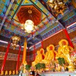Stock Photo: Wat leng nei yi