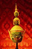 Thai mask — Stock Photo