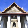 Buddhist church — Stock Photo #39188937