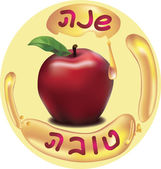 Shana tova — Stock Vector
