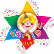 Holiday of Purim — Vector de stock #19358959