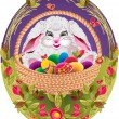 Royalty-Free Stock Obraz wektorowy: Easter