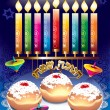 Hanukkah — Vector de stock #34639715
