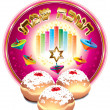 Stock Vector: Hanukkah