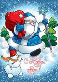Santa — Stockvektor