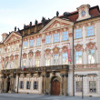 Stock Photo: National Gallery, famous Prague houses
