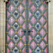 Royalty-Free Stock Photo: Entrance door of St. Peter and Paul church on Vysehrad in Prague