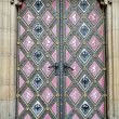 Stock Photo: Entrance door of St. Peter and Paul church on Vysehrad in Prague