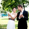 Bride and groom looking at each other with love — Stock Photo #7533977