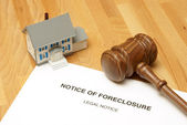 Foreclosure — Stock Photo
