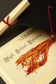 高中毕业文凭 — 图库照片
