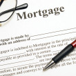Stock Photo: Mortgage Agreement