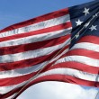 AmericFlag — Stock Photo #27053991