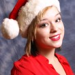 Festive Portrait — Stock Photo #35699501