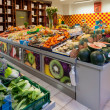 Fruit and Vegetable Shop — Foto de Stock