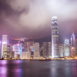 Hong Kong City Night View — Stock Photo