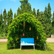 Stock Photo: Tree shelter
