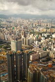 Hong Kong High angle View — Stock Photo