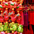 Stock Photo: Chinese Souvenir