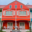 House red house blue house green — Stockfoto