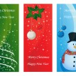 Christmas cards — Stock Vector #37195771