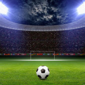 Soccer stadium — Stock Photo