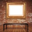 Elegant frame with a rustic background — Stock Photo