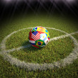 World cup soccer — Foto Stock